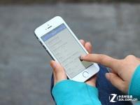 这样价钱不买苹果? iPhone5S广州2450