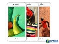 支持分期付款 苹果iPhone 8售价4880元