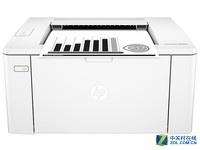功能强大 惠普M104W打印机售价959元