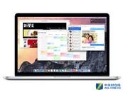 苹果MacBook Pro MF840CH/A国行8988元