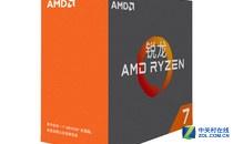 多线程能力强 Ryzen 1800X京东售3999元