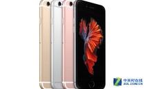 优美的弧线外观 苹果iPhone 6S Plus特惠