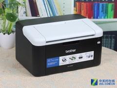 初创企业想买打印机 兄弟满减仅需619元