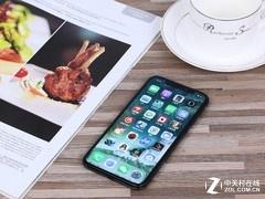 处女座忍不了iPhone X刘海?一张壁纸全搞定