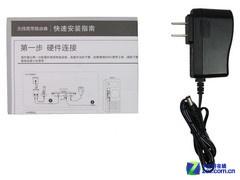 极简一键安装 磊科NW719无线路由器评测