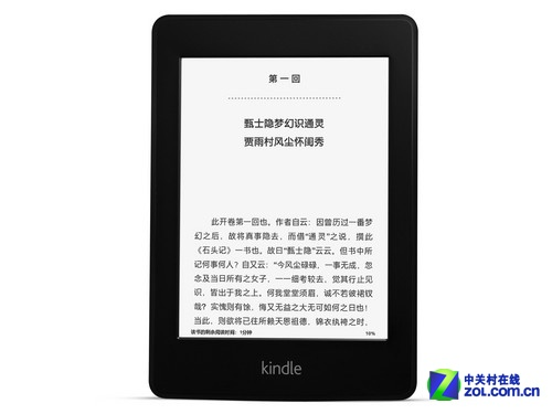 送皮套电源 Kindle Paperwhite售849元