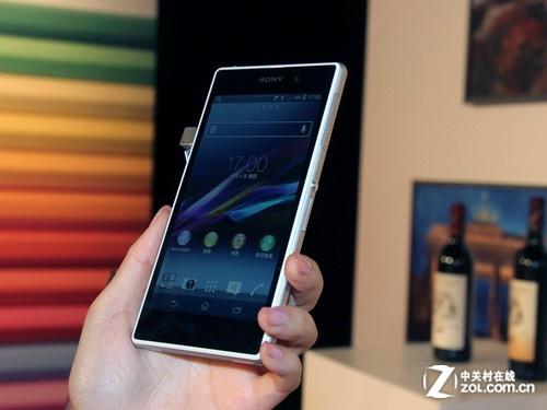 时尚三防智能机 索尼Xperia Z1售3600元