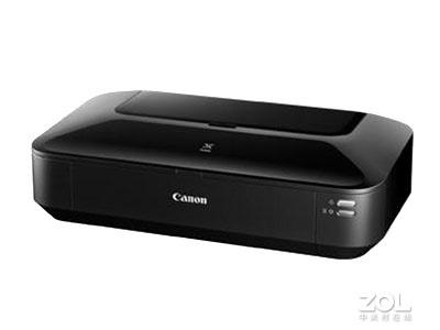 佳能ix6780 A3+5色独立式墨水系统打印