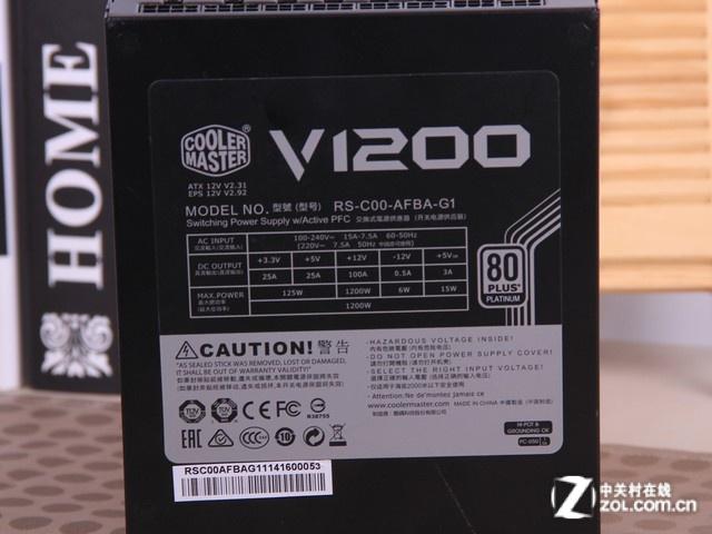 酷冷至尊 V1200 细节图