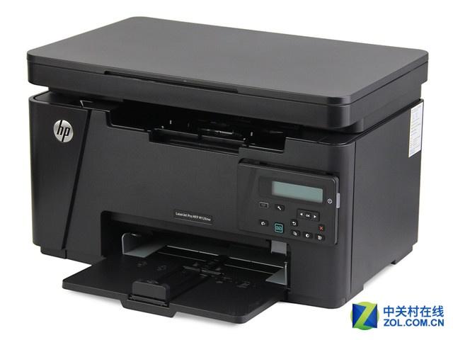 功能齐全 惠普M126nw打印机报1980元