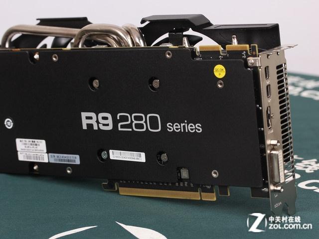 背板部分 迪兰R9 280 酷能3G DC显卡配备独家倍酷的散热设计,迪兰倍酷双风扇散热系统, 大面积铝制散热鳍片。纯铜散热底座有效化解核心稳定。9CM超大双风扇,配合S+U型散热管配合热管直通技术迅速传递热量。