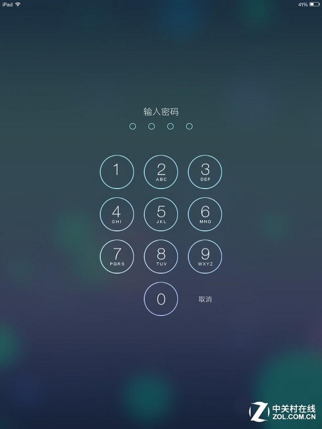 手机解锁界面矢量图
