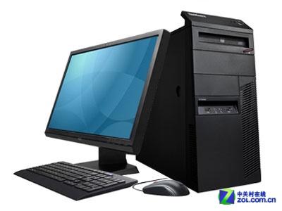 高效低噪 ThinkCentre M4500q售3000元