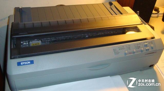超强复写 爱普生1600KIIIH针式打印机