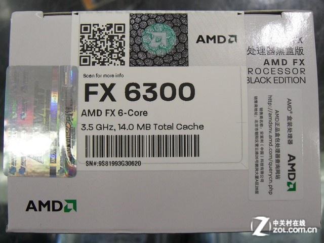 AMD亲民多核处理器 FX-6300市场价680元