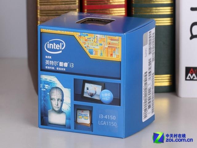 主频提升新选择 酷睿i3-4150报价750元