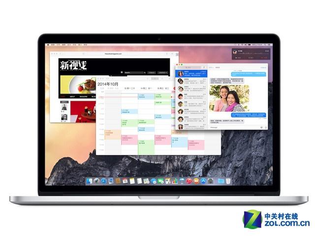 苹果MacBook Pro-MF840CH/A报价9580元
