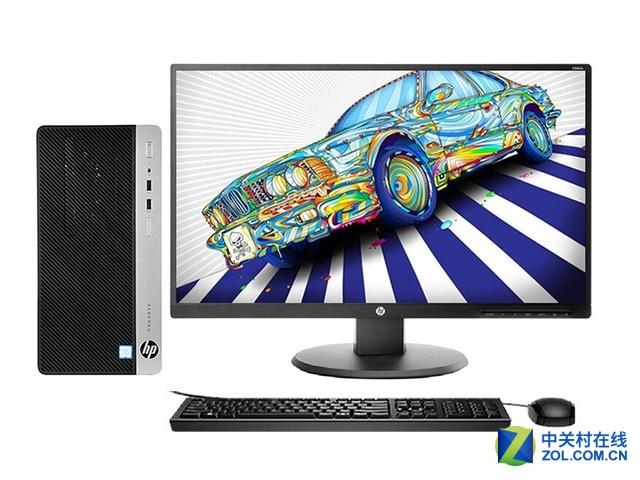 可靠安全 ProDesk 480 G4售价3150元