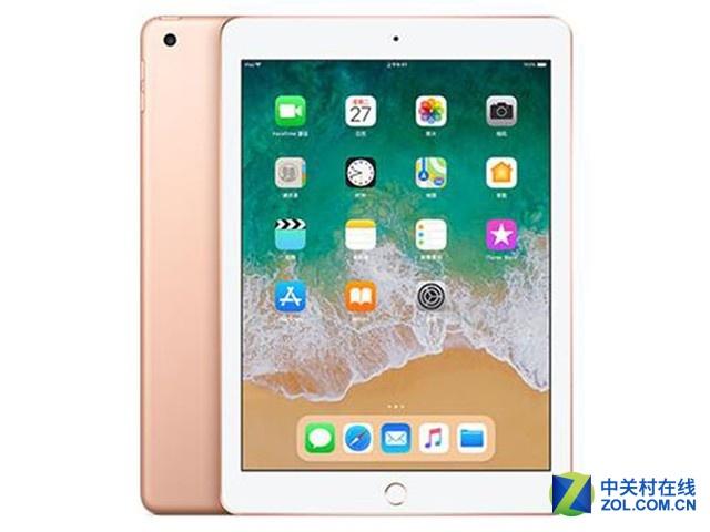 开年换新 9.7英寸新iPad仅售2499元