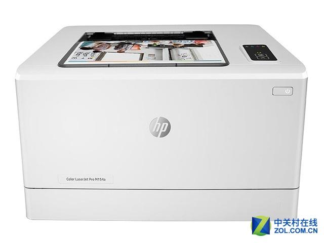 性能更高 HP 154A打印机售价1500元