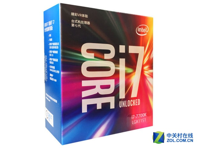 全新升级 酷睿i7-7700K京东售2799元