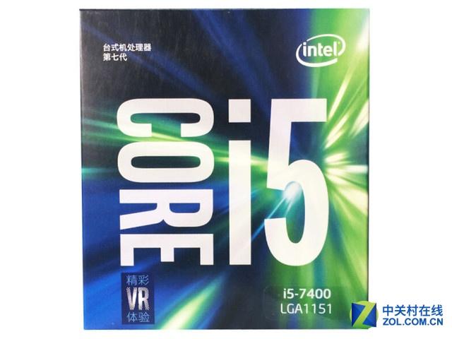 下单送鼠标 i5-7400京东售价1409元