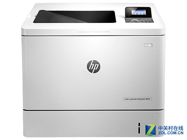 限量促销 彩色激打HP553DN仅售5950元
