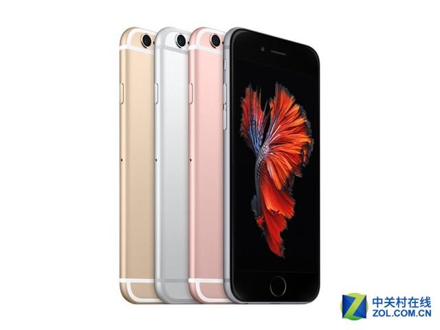 苹果 iPhone 6S Plus(全网通)售3200元
