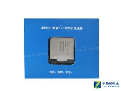 游戏主机可选 i3-6300京东售价仅999元