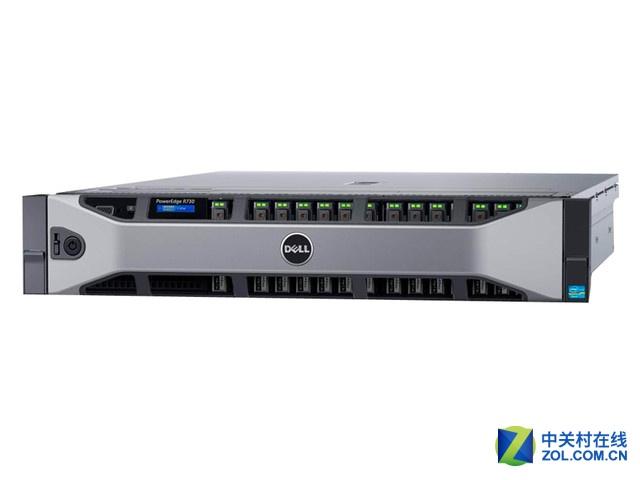 稳定可扩展 Dell R730服务器售13500元