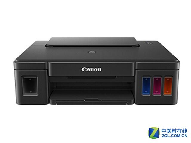 彩色喷墨打印机哪个好 老编辑带你选
