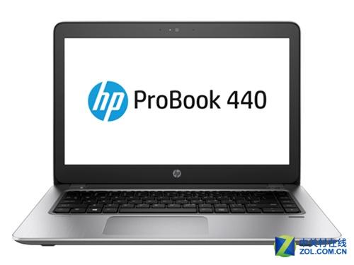 效果出色 HP笔记本440G3-Y20售价3999元