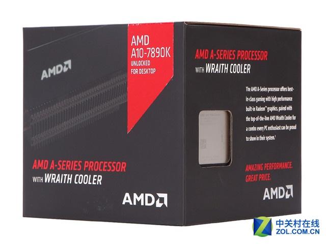 更高频率 AMD A10-7890K京东售价1099元