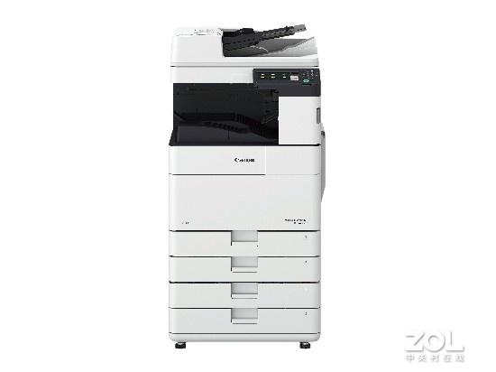 复印机 佳能IR2630  广东售价21999
