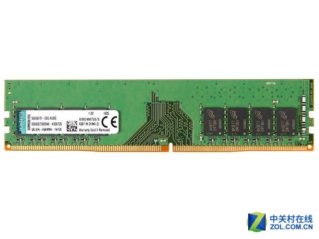金士顿低电压版 8GB DDR4 2400售520元