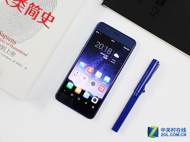 健康阅读 海信双屏手机A2 Pro京东热销